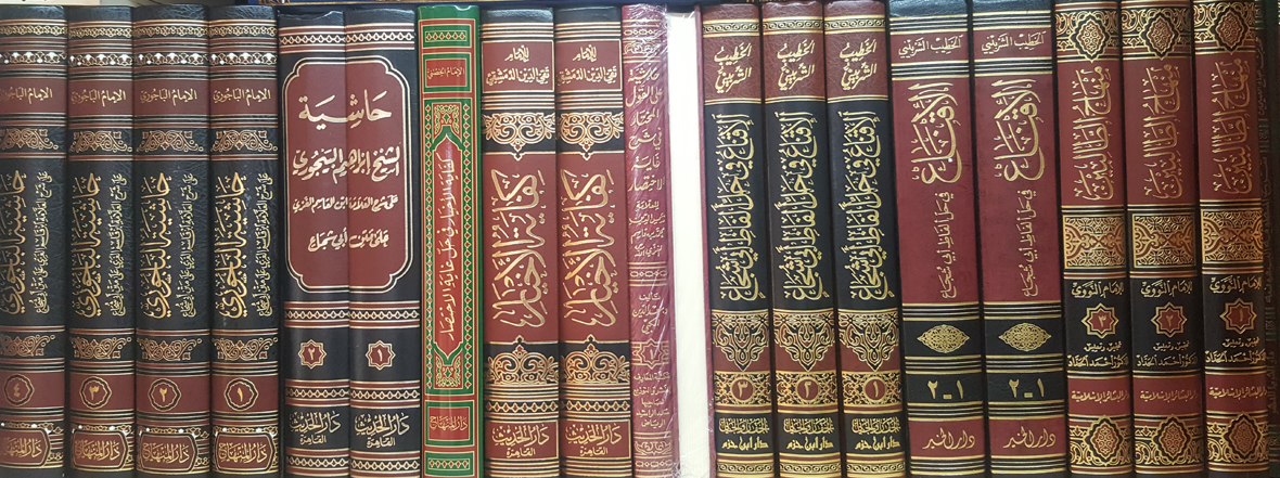 Arabic Reading List for Students of Knowledge